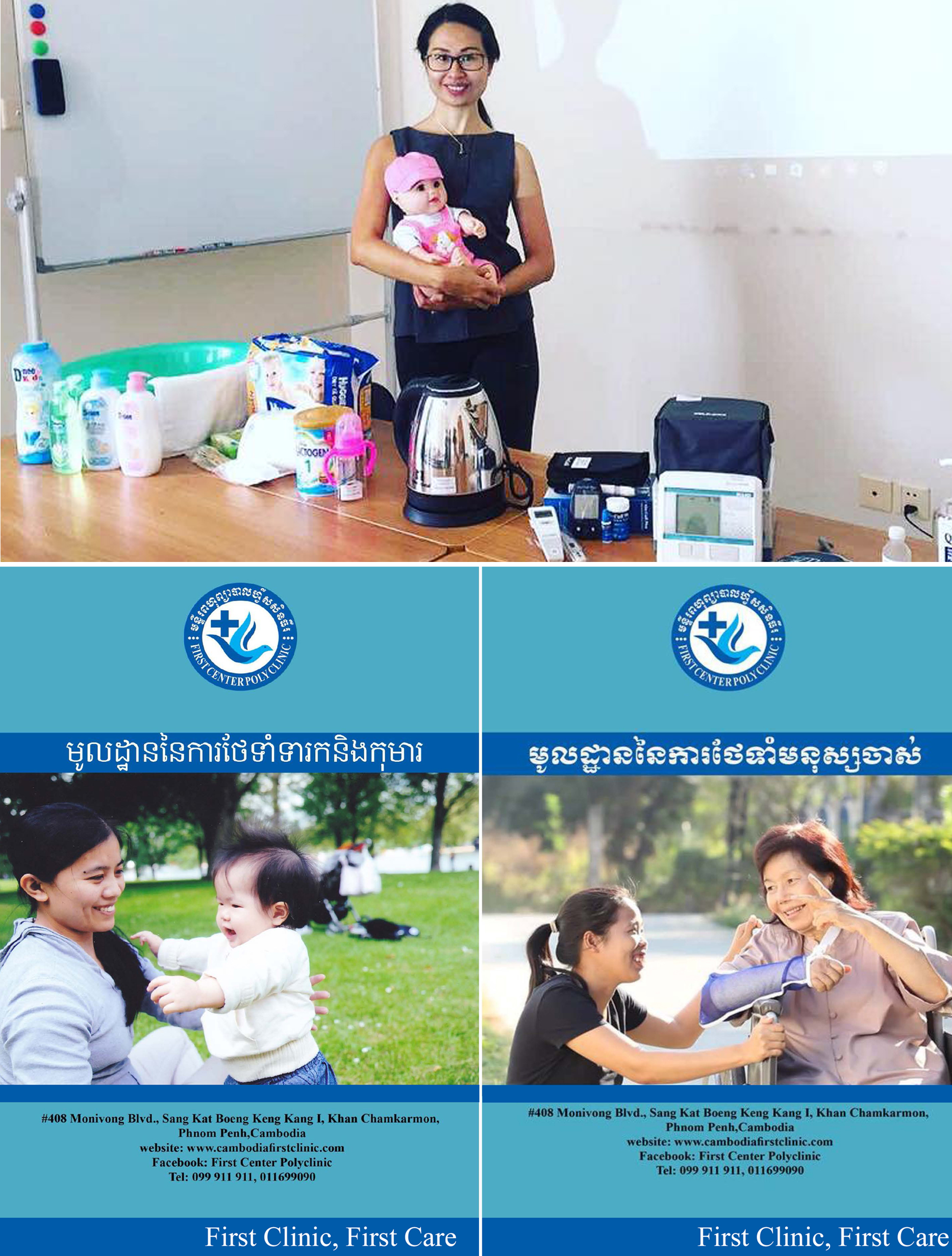 Hong Kong Domestic helper health care training courses